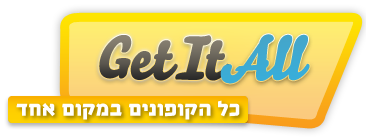 GetItAll - כל הקופונים במקום אחד
